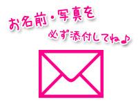 船橋|千葉|錦糸町|渋谷の高収入風俗アルバイト【キャンパスサミットグループ】【クイックの流れ2】